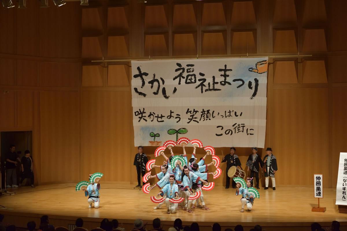 2018年・サンスクエア すずめ踊り仲囲巣連 演舞2