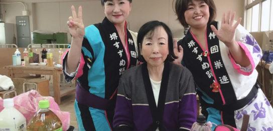 2019ふれあいフェスタ in浅香山2