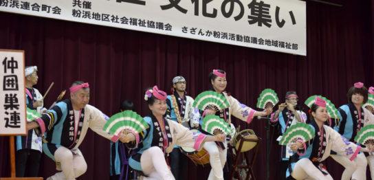 2019粉浜地区 文化の集い5