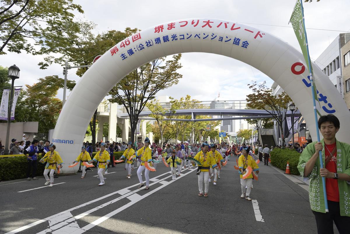 2019堺祭り 大パレード