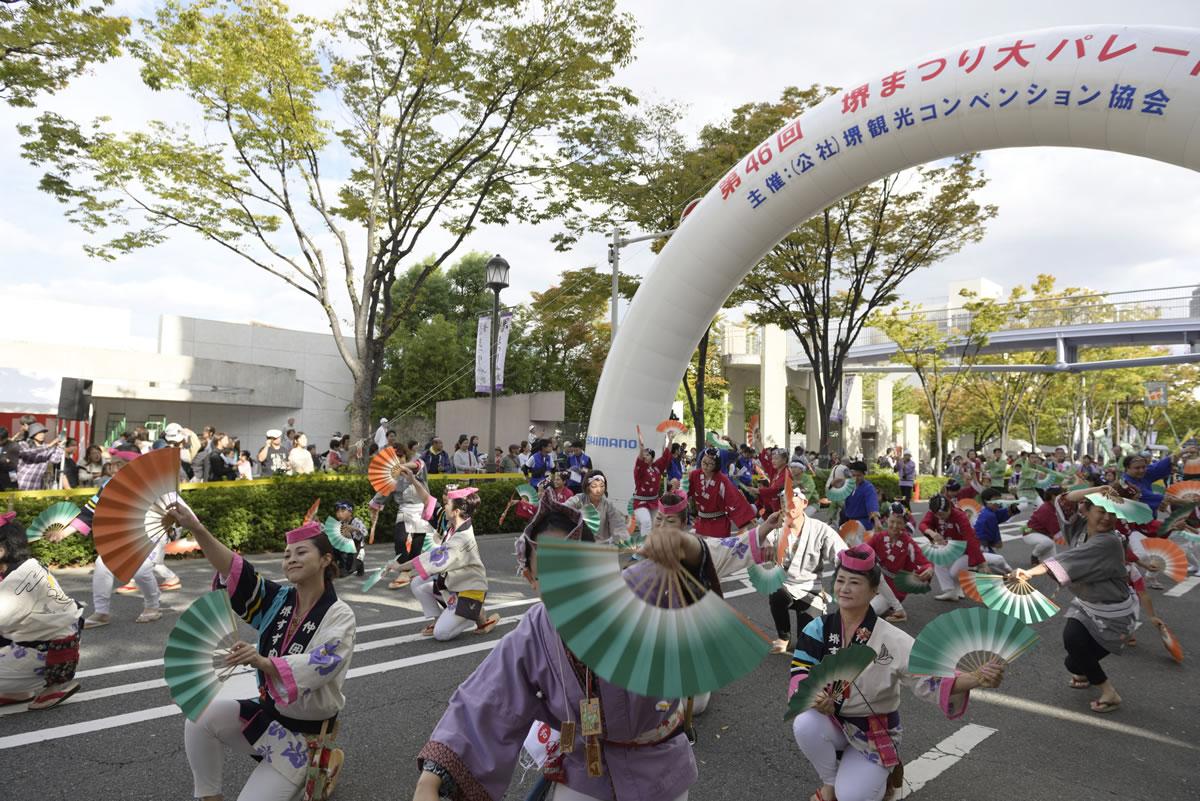 2019堺祭り 大パレード2