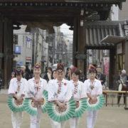 2019大阪天満宮・奉納すずめ踊り1