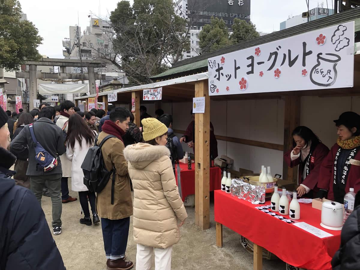 2019大阪天満宮・梅酒市
