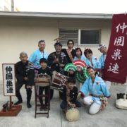 2018 浅香山・ふれあいフェスタ
