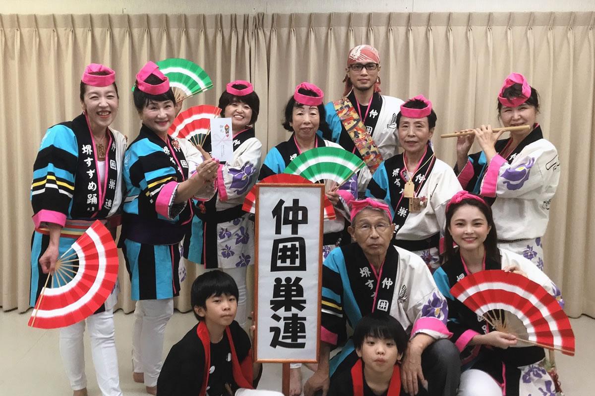 福泉夏祭り2019
