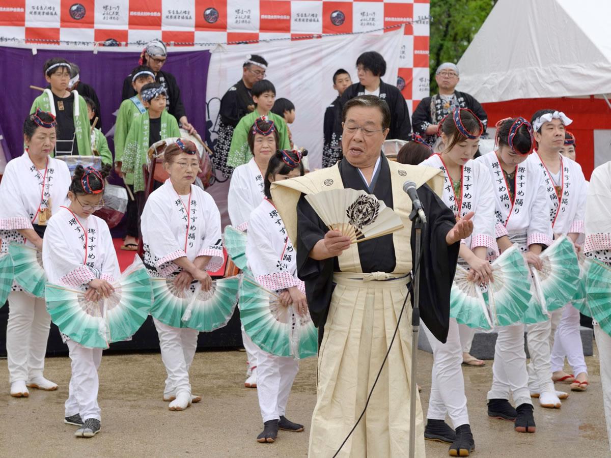 天皇陛下御即位記念祭典4