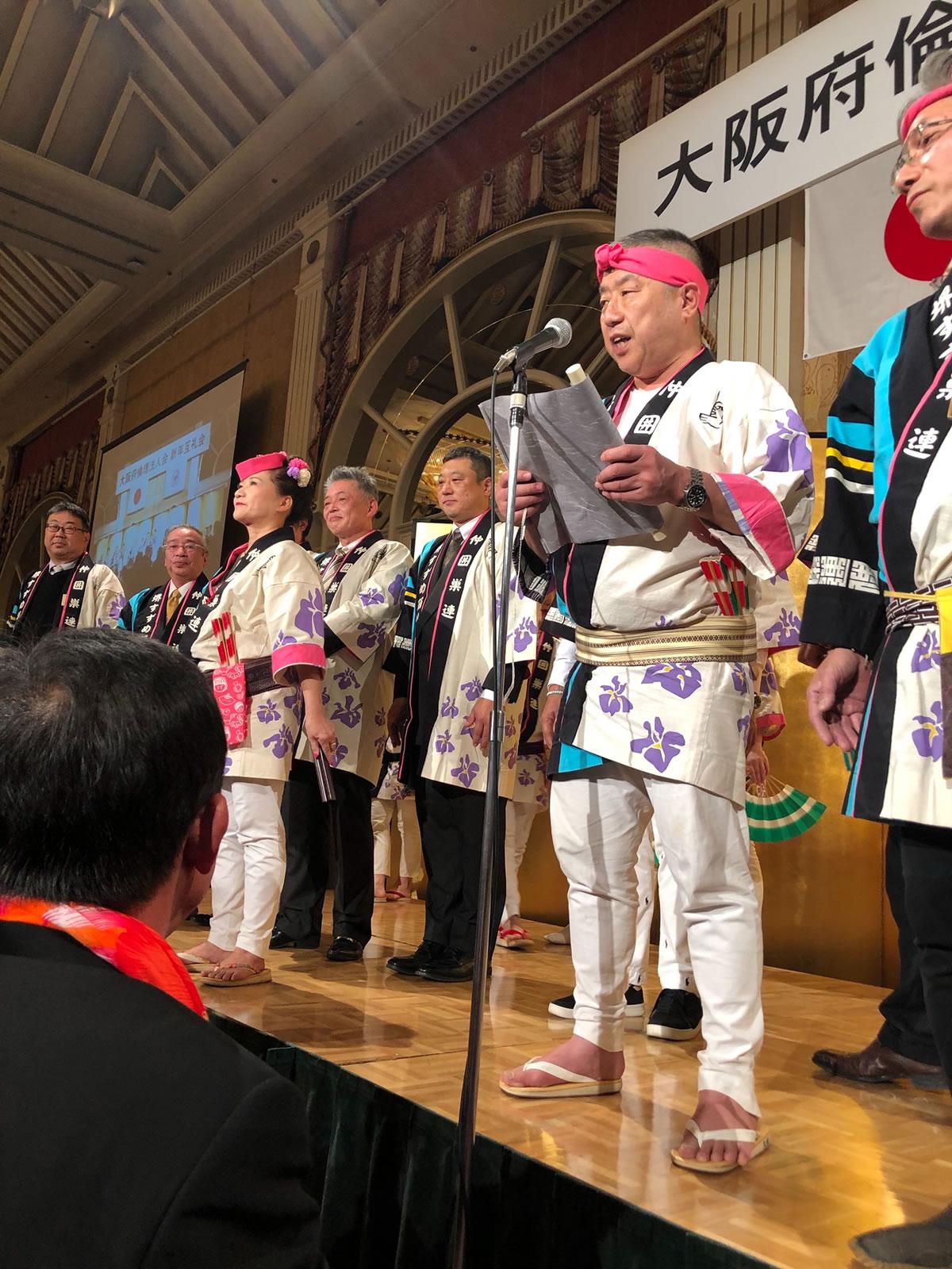 倫理法人会新春互礼会にてすずめ踊り1