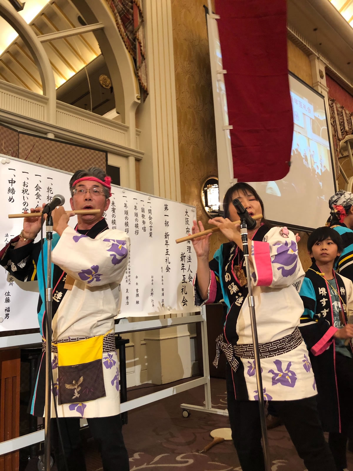 倫理法人会新春互礼会にてすずめ踊り3