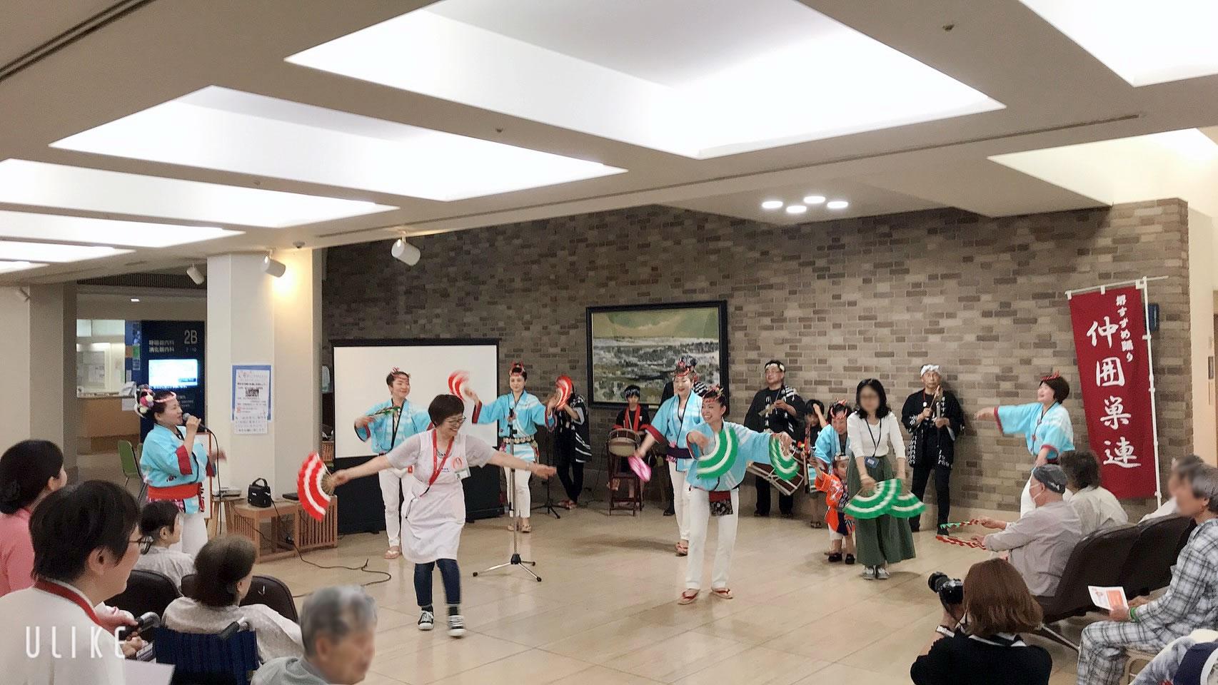 済生会・中津病院にてすずめ踊り演舞3