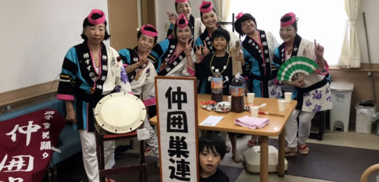 スーパーコート堺神石2号館にてすずめ踊り演舞