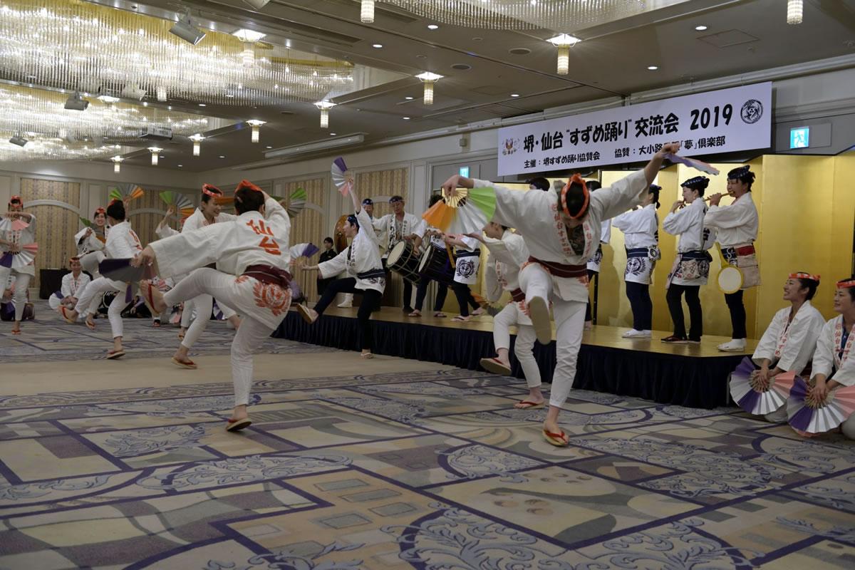 堺祭2019 仙台交流会2