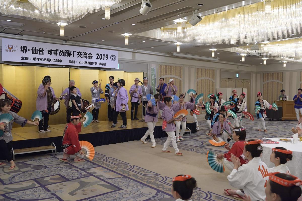 堺祭り2019 仙台交流会8