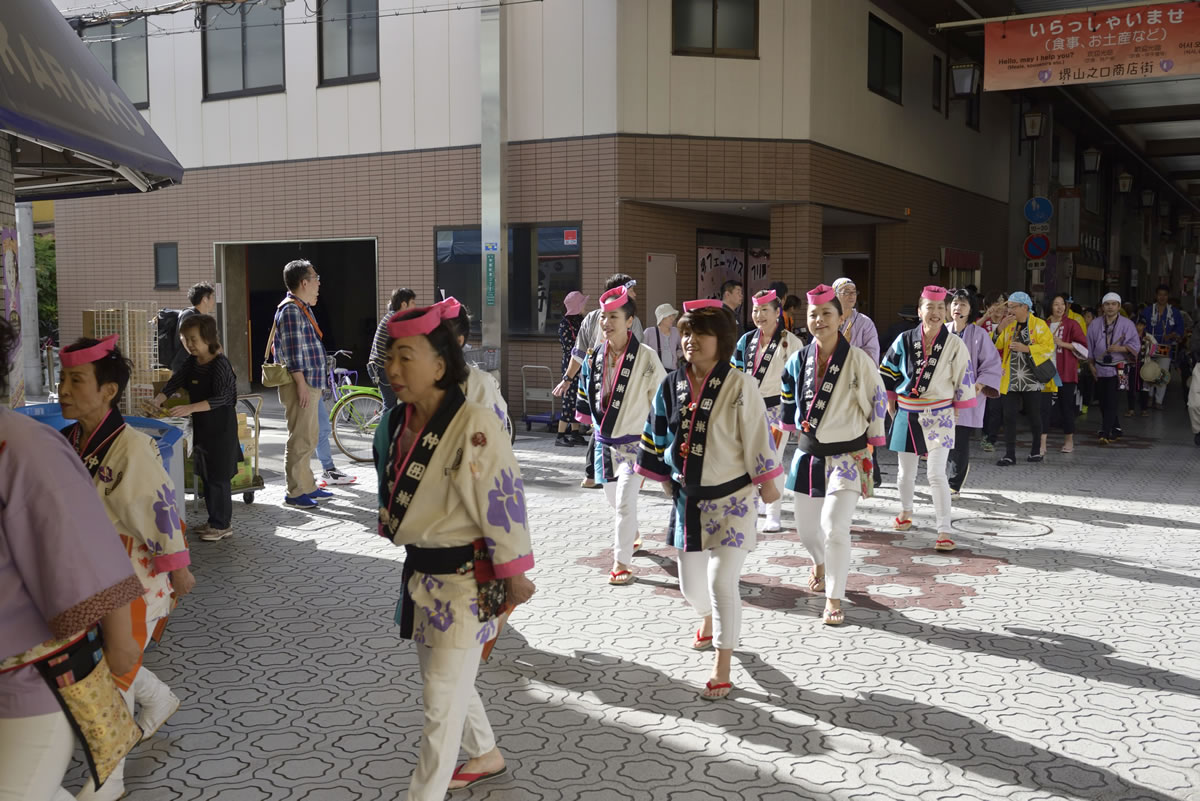 堺祭り2019 山之口商店街 流し踊り