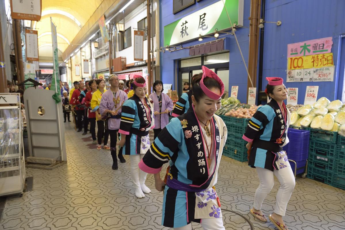 堺祭り2019 山之口商店街 流し踊り4